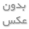 دانلود کتاب Grammar And Usage For Better Writing